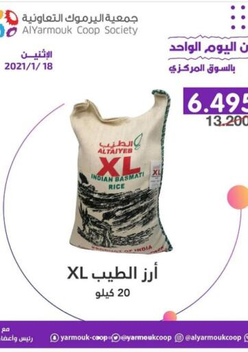 Kuwait Al Yarmouk Cooperative Society offers in D4D Online. One Day Offer. . Only On 18th January