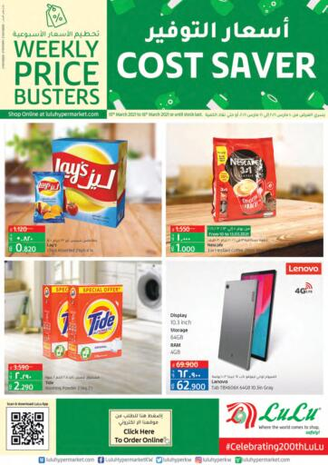 Kuwait Lulu Hypermarket  offers in D4D Online. Cost Saver. Shop Now From Your Nearest Lulu Hypermaket And Get Exciting Offer On Your Purchase Valid Till 16th March 2021.  Enjoy Shopping!!!. Till 16th March