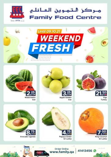 Qatar - Doha Family Food Centre offers in D4D Online. Weekend Fresh. Get Amazing For  Fresh Items At Family Food Center. Offer Valid Till 9th October 2021.  HAPPY SHOPPING..!!! . Till 09th October