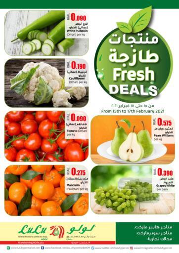 Oman - Salalah Lulu Hypermarket  offers in D4D Online. Fresh Deals. . Till 17th February