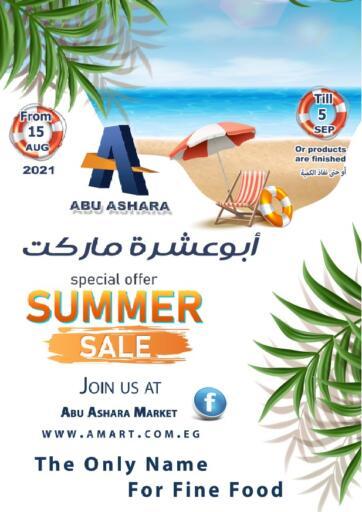 Egypt - Cairo Abu Ashara Market offers in D4D Online. Summer Sale. . Till 05th September