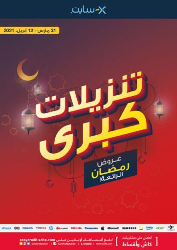 Kuwait X-Cite offers in D4D Online. Super Sale. . Till 12th April