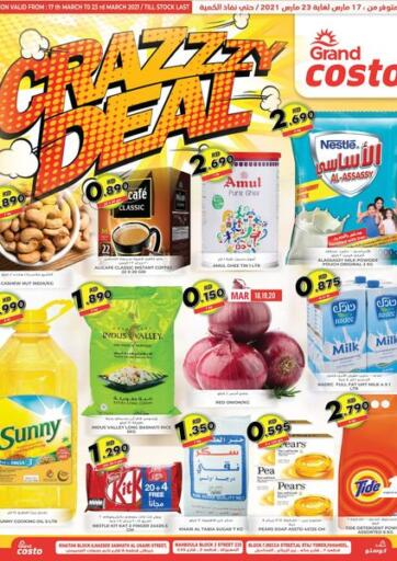 Kuwait Grand Costo offers in D4D Online. Crazy Deal. . Till 23rd March
