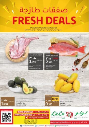 Kuwait Lulu Hypermarket  offers in D4D Online. Fresh Deals. . Till 13th July