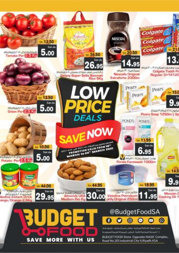 KSA, Saudi Arabia, Saudi - Riyadh Budget Food offers in D4D Online. Low Price Deals. Now you can get your products from your favorite brands during the 'Low Price Deals' at Budget Food Stores.  This offer is only valid Till 24th March 2021. Enjoy Shopping!!. Till 24th March