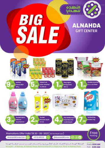 UAE - Sharjah / Ajman Al Nahda Gifts Center offers in D4D Online. Big Sale. Big Sale  At Al Nahda Gifts Center.  Going For Groceries, Home Needs, Fashion & Many More At Their Store. Rush Now Get Your Items At Best Price.  Offer Valid Till 30th September 2021. Happy Shopping!!!. Till 30th September