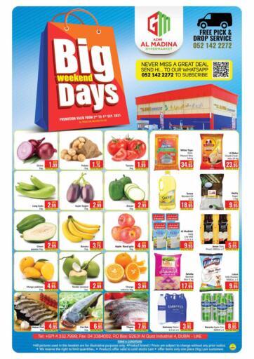 UAE - Dubai Azhar Al Madina Hypermarket offers in D4D Online. Al Quoz, Dubai. . Till 4th September