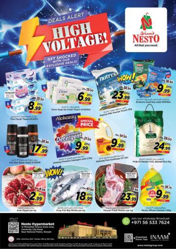UAE - Fujairah Nesto Hypermarket offers in D4D Online. Al Muweilah School Zone, Sharjah. . Till 13th October
