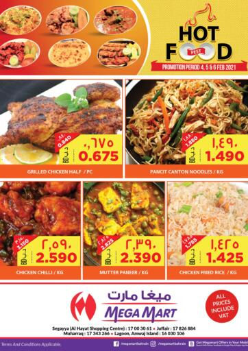 Bahrain MegaMart & Macro Mart  offers in D4D Online. Hot Food. . Till 06th February