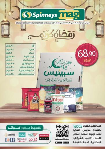 Egypt - Cairo Spinneys  offers in D4D Online. Ramadan Kareem. . Till 24th April