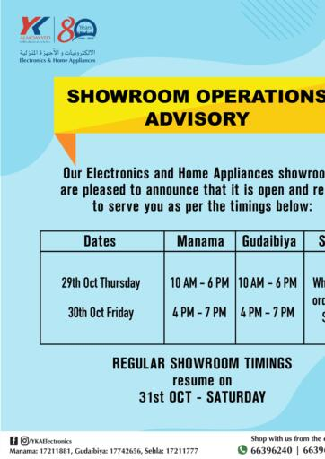 Bahrain Y.K. Almoayyed & Sons ( Electronics) offers in D4D Online. Showroom Operations Advisory. Showroom Operations Advisory. Showroom Operations Advisory