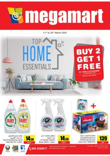 UAE - Al Ain Megamart Supermarket  offers in D4D Online. Top Home Essentials. . Till 24th March
