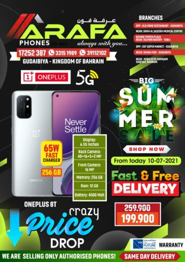 Bahrain Arafa Phones offers in D4D Online. Text-Shop Now. Price Drop at Arafa Phones!! Buy Your Favorite Mobile Phones and Accessories at Unbelievable Rates.Offer Valid Till 16th July. Hurry Now!!. Till 16th July