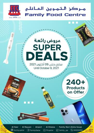 Qatar - Doha Family Food Centre offers in D4D Online. Super Deals. Super Deals Offer From Family Food Centre. Get Amazing Offers For Fresh Items, Groceries , Frozen Items, Cleaning, Health & Beauty ,Electronics, Mobiles & Many Other Selected Items. Offer Valid Till 9th October 2021. Happy Shopping..!!. Till 09th October