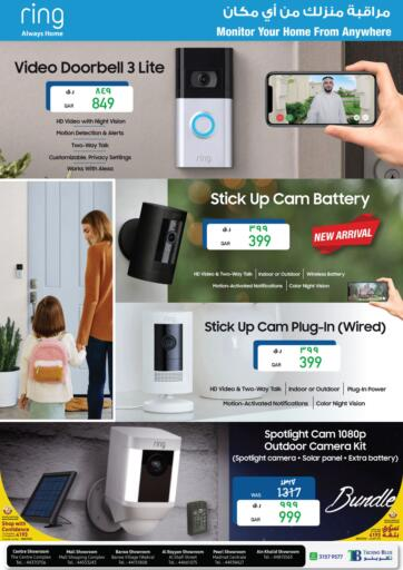 Qatar - Al Khor Techno Blue offers in D4D Online. Secure your home with Ring Camera. Now its time to shop from Techno Blue. Get Secure your home with Ring Camera  offers and get your products at great discounts. Offers valid Till 31st August.   Hurry Up!!!!!. Till 31st August