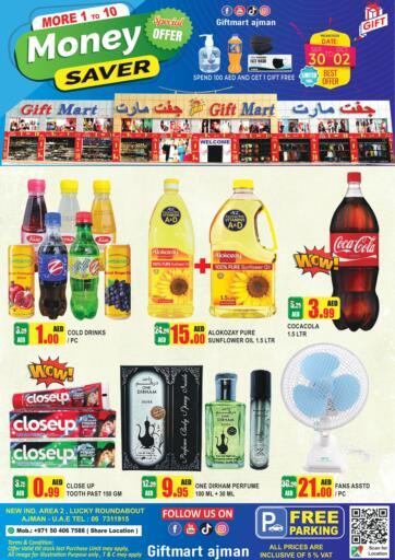 UAE - Sharjah / Ajman GIFT MART- Ajman offers in D4D Online. Special Offer. . Till 2nd October