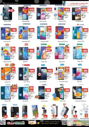 UAE - Ras al Khaimah Gulf Hypermarket offers in D4D Online. Weekly Offers. . Till 24th March