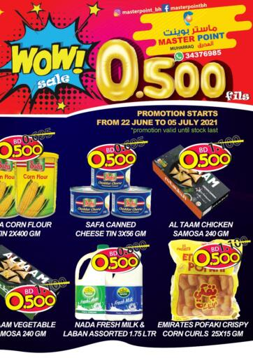 Bahrain Master Point  offers in D4D Online. WOW Sale!. WOW Sale! at Master Point!  Offers on Groceries, Home Appliances and much more are valid Till 5th July. Get it Now!! Enjoy Shopping!. Till 5th July