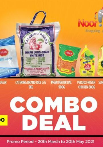Oman - Muscat Noor Shopping offers in D4D Online. Combo Deal. . Till 20th May