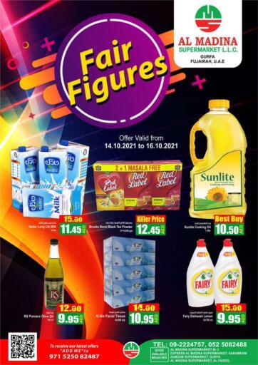 UAE - Fujairah Al Madina Supermarket LLC offers in D4D Online. Gurfa, Fujairah. . Till 16th October