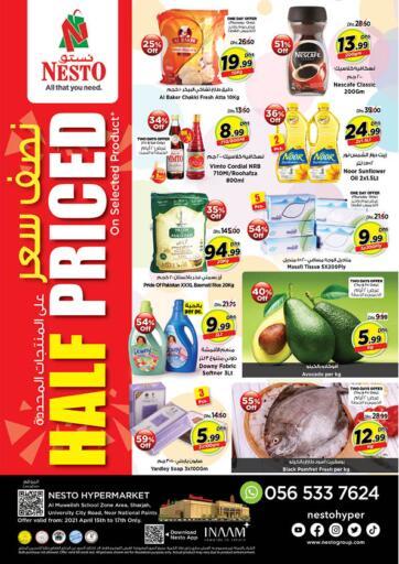 UAE - Sharjah / Ajman Nesto Hypermarket offers in D4D Online. Al Muweiliya, Sharjah. . Till 17th April
