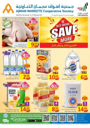 UAE - Sharjah / Ajman Ajman Markets Cooperative Society offers in D4D Online. Buy More Save More. . Till 13th February