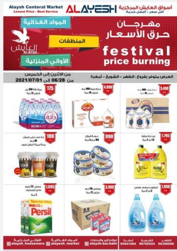 Kuwait Al Ayesh Market offers in D4D Online. Price Burning Festival. . Till 1st July