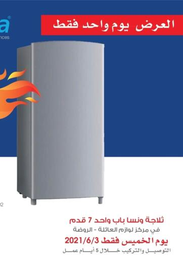 Kuwait Al Rawda & Hawally Coop Society offers in D4D Online. One Day Offers. . Only On 3rd June