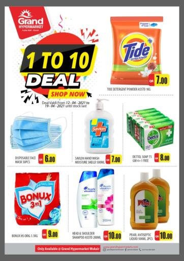 Qatar - Al Wakra Grand Hypermarket offers in D4D Online. 1 To 10 Deal. 1 To 10 Deal Offers Are Available At Grand Hypermarket. Offers Are Valid Until Stock Last. Enjoy!!. Until Stock Last