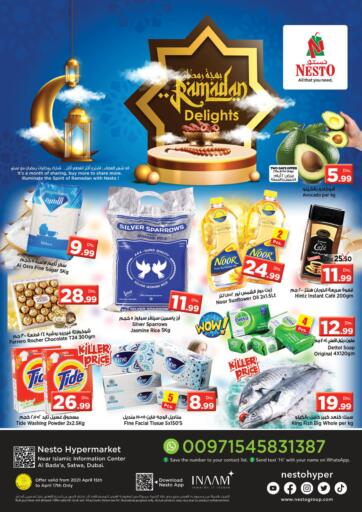 UAE - Dubai Nesto Hypermarket offers in D4D Online. Satwa, Dubai. . Till 17th April