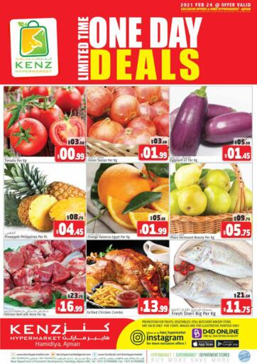 UAE - Sharjah / Ajman Kenz Hypermarket offers in D4D Online. One Day Deals. One Day Deals!!! Offers Going On For  Fresh Foods, Groceries, Home Needs, & Many More. Get your favorite products at the best prices from Kenz Hypermarket. Buy More Save More! .  Offer Valid Only On 24th February. Happy Shopping!!!. Start Shopping!!!! . Only On 24th February