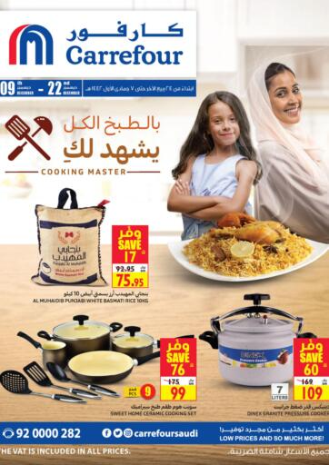 KSA, Saudi Arabia, Saudi - Al Khobar Carrefour offers in D4D Online. Cooking Master. Take advantage of the Cooking Master Deals and buy your favorite products and fresh fruits, Meat, Groceries, and More at the best prices from  Carrefour Saudi Arabia! This offer is valid Until 22nd December 2020. Enjoy Shopping!. Till 22nd December