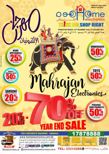 Bahrain Home Electronics offers in D4D Online. Year End Sale. . Till 5th January