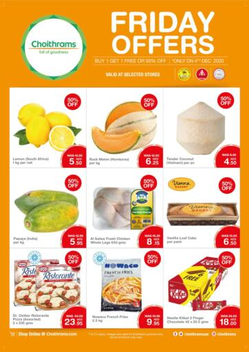 UAE - Ras al Khaimah Choitrams offers in D4D Online. Friday Offers. . Only On 4th December