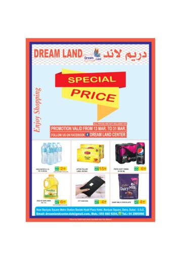 UAE - Dubai Dream Land offers in D4D Online. Special Price. . Till 31st March