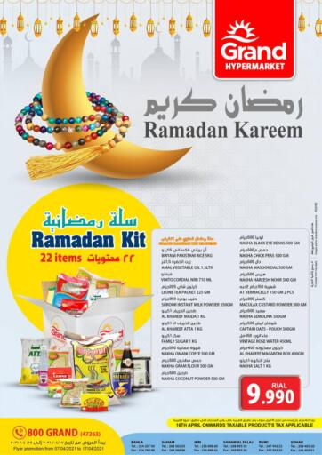 Oman - Muscat Grand Hyper Market  offers in D4D Online. Ramadan Kareem. Ramadan Kareem Offer Is Available At Grand Hyper Market. Get  Amazing Offers For Groceries & Many Other Selected Items . Offer Valid Till 17th Of April. HAPPY SHOPPING!!. Till 17th April