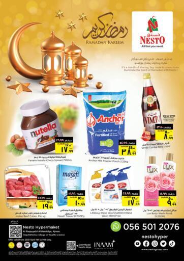 UAE - Sharjah / Ajman Nesto Hypermarket offers in D4D Online. Al Raqayyeb, Al Hamidiya, Ajman. . Till 14th April