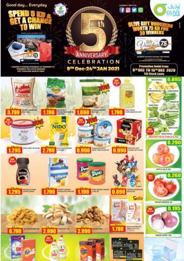 Kuwait Olive Hyper Market offers in D4D Online. 5th Anniversary Celebration. . Till 15th December