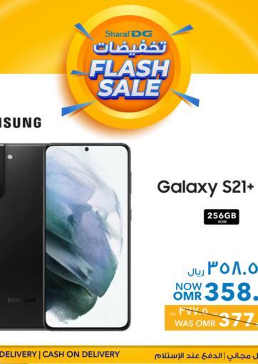 Oman - Salalah Sharaf DG  offers in D4D Online. Flash Sale. . Till 11th September