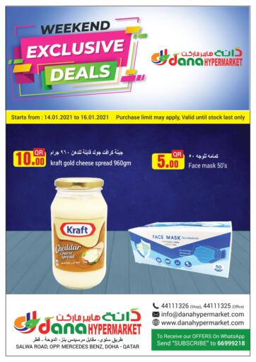 Qatar - Doha  Dana Hypermarket offers in D4D Online. Weekend Exclusive Deals. . Till 16th January