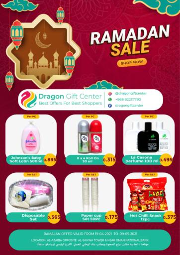 Oman - Muscat Dragon Gift Center offers in D4D Online. Ramadan Sale. . Till 9th May