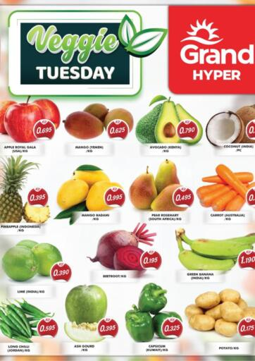 Kuwait Grand Hyper offers in D4D Online. veggie Tuesday. . Only On 8th June
