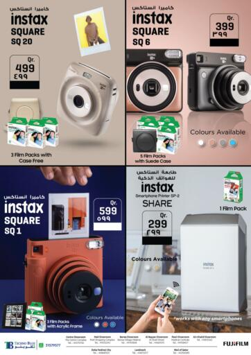 Qatar - Al-Shahaniya Techno Blue offers in D4D Online. Gift your loved ones an Instax. Now its time to shop from Techno Blue. Get   Gift your loved ones an Instax  offers and get your products at great discounts. Offers valid Until Stock Last.   Hurry Up!!!!!. Until Stock Last