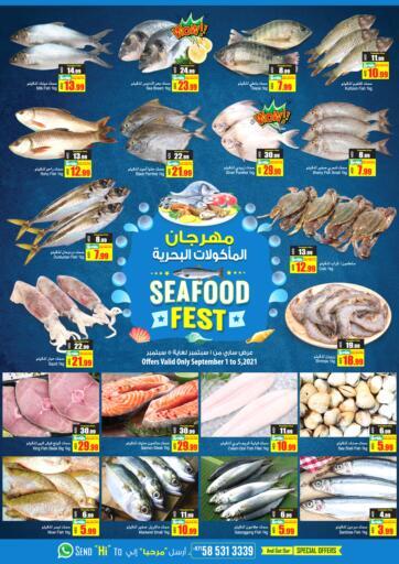 UAE - Dubai Ansar Gallery offers in D4D Online. Seafood Fest. . Till 5th September