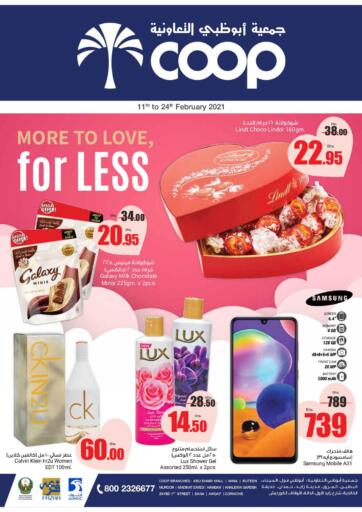 UAE - Al Ain Abu Dhabi COOP offers in D4D Online. More To Love, for Less. . Till 24th February