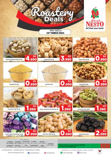 Bahrain NESTO  offers in D4D Online. Roastery Deals. . Only On 23rd March