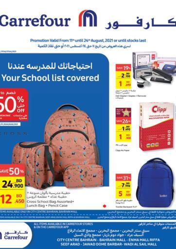 Bahrain Carrefour offers in D4D Online. Bigger Summer Deals. . Till 24th August