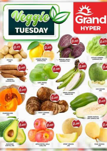 Kuwait Grand Hyper offers in D4D Online. Veggie Tuesday. . Only On 15th June