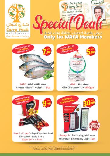 Qatar - Umm Salal Carry Fresh Hypermarket offers in D4D Online. Special Deals. Now get this Special Deals  Offers on all products from Carry Fresh Hypermarket. hurry now. offer valid Until Stock Last. Enjoy Shopping!!!. Until Stock Last