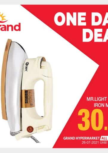 Qatar - Al-Shahaniya Grand Hypermarket offers in D4D Online. One Day Deal. . Only On 26th July